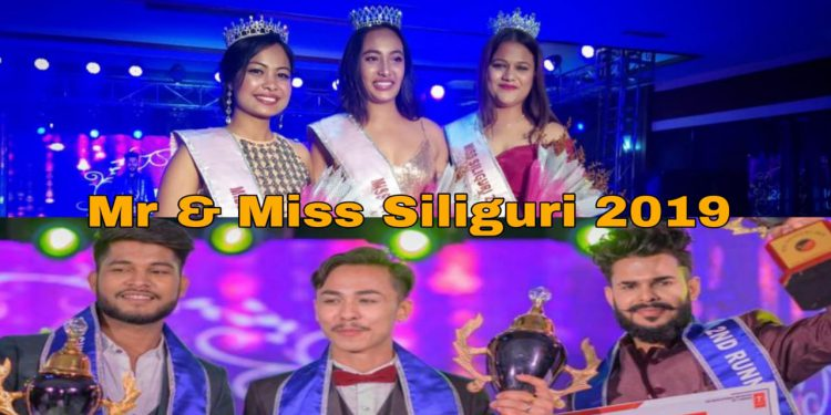 Mr. & Mrs Siliguri 2019